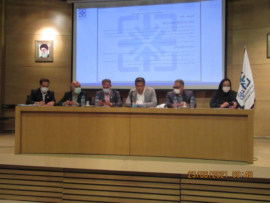 مجمع فوق العاده انجمن شرکت های صنعت پخش فارس تیر ماه 1400
